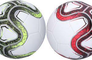 Fotbalový míč 22 cm